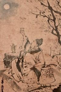 Shaoshou Jiang, L'Ode à la lune de Li Taï Po, peinture verticale sur papier