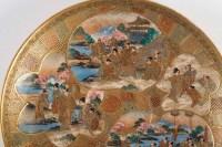 Tasse Satsuma Japon 19e siècle