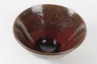 André PELT - Grande coupe en grès à couverte rouge de fer, vers 1980