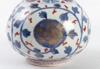 """Vase japonais dit """"bouteille d'apothicaire"""" Arita 18ème siècle"""