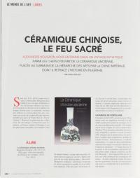 Galerie Beauté Chinoise dans la Gazette Drouot