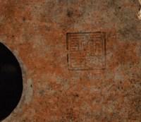 Très grande figure chinoise de Lu, le Sanxing de la richesse, période Guangxu
