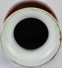 Vase chinois lanterne sang de boeuf, 18/19ème siècle