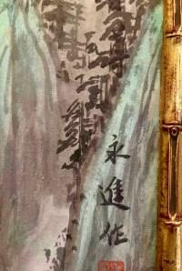 Imposante Peinture Chinoise Sur Papier De Paysage Montagneux, Chine, 20ème Siècle