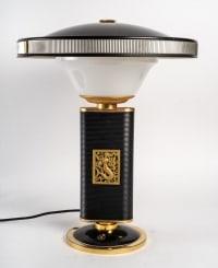 Lampe de bureau, XXème siècle
