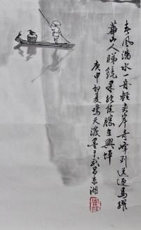La pêche aux cormorans, Mingtian, école chinoise, 20ème siècle