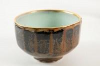 Vincent Potier - Porcelaines à glaçure au fer, tenmoku, cuisson d'or. Vers 1980