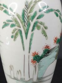 Vase de lettré chinois en émaux Famille verte, Règne de Kangxi (1662-1722)