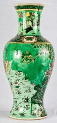 Grand vase Famille verte de forme Guanyin, époque Kangxi (1662-1722)