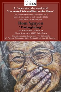 Exposition Hom Nguyen - The beginning - Galerie Sebban