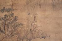 Dessin, Chine, XIXème Siècle Sur Papier Marouflé, Art Asie