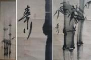 Kakemono - Peinture en rouleau sur papier d'un bambou dont le sommet se perd dans les nuages