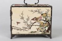 Rare petit cabinet japonais (Kodansu)en ivoire et Shibayama par Masa Hisa