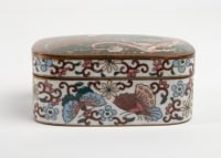 Box Enamels Cloisonné On Copper Decor Dragon And Phoenix, Japan, 1880