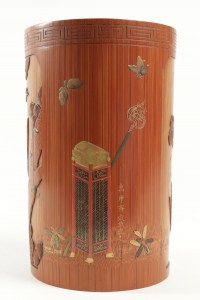 Pot à pinceaux laqué en bambou