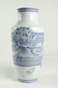 """HERMES Vase """"Les Pivoines"""""""