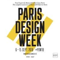 Le Marché Biron participe à la Paris Design Week, du 6 au 15 septembre 2018