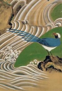 Paravent japonais à 4 panneaux sur soie