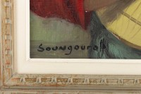 """Huile sur toile """"Le Guitariste"""" signé SOUNGOUROFF 20e siècle"""