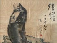Peinture De Liu Hai Sur Papier, École Chinoise, 20ème Siècle