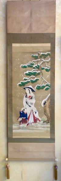 Kakemono femme et enfants de Morizumi Tsurana (1809-1892)