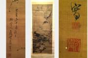Peinture en rouleau sur soie représentant 2 pies sur un prunier