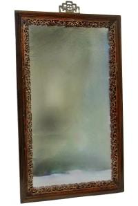 Miroir En Bois Blond Rehaussé De Dorure, Chine, 19ème Siècle