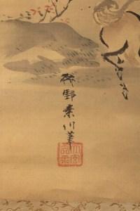 Kano Akinobu - Peinture de Chevaux en Liberté à Cote d'une Rivière, Kakemono - Signature