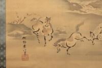 Kano Akinobu - Peinture de Chevaux en Liberté à Cote d'une Rivière, Kakemono - Détail n.1