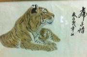 4 peintures sur papier, encadrées, de tigres avec leurs petits