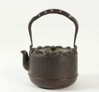 Cast Iron Water Kettle - Tetsubin