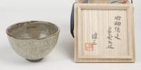 Exposition Un Marchand, Un Artiste - La Galerie TORA TORI expose TATSUZO SHIMAOKA