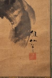 Mori Sosen - Painting of Two Monkeys, Kakemono - Signature