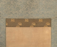 Mori Sosen - Painting of Two Monkeys, Kakemono - Detail