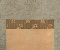 Mori Sosen - Peinture de Deux Singes, Kakemono - Détail