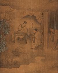 Concert nocturne, Chine, dynastie Ming