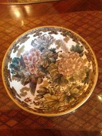 Coupe Japon( Satsuma ) ép:Meiji