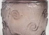 Daum Vase Art Déco Améthyste