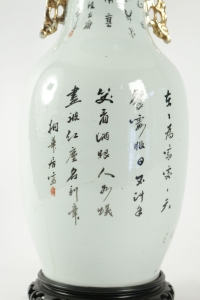 Chinese lamp from the 20th Century. . h: 96cm, d: 60cm.