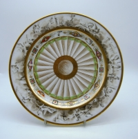 Assiette En Porcelaine - Nast, Vers 1810