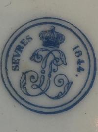 Plat en porcelaine de Sèvres, service du château des Tuileries. Réf: 281