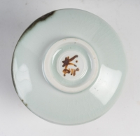 Charles Hair - Bol à thé en porcelaine