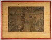 Fragment de peinture chinoise sur soie, dynastie Ming, 17ème siècle