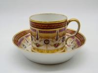 Tasse En Porcelaine De Paris - XIXème