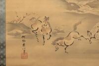 Kano Akinobu - Painting of Wild Horses by the River, Kakemono - Detail n.1 n.1
